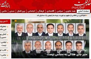 واکنش عجیب سایت مجلس به اظهارات پناهیان