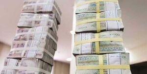 مردم قربانی اصلی خلق پول بی ضابطه بانکها+ویدئو