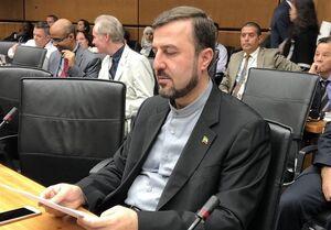 توضیحات نماینده دائم ایران درباره گزارش جدید آژانس