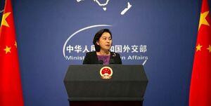 چین: آمریکا باید از تحریم ایران دست بردارد