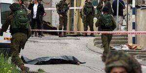 رژیم صهیونیستی اسرائیل فلسطین