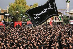 عزاداری امام حسین عاشورا ایران - کراپشده