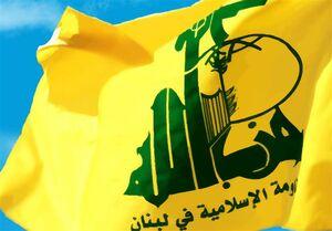 واکنش حزب الله به جنایت کشتار عزاداران حسینی در نیجریه