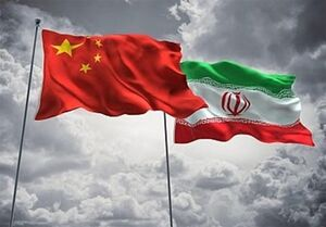 چین در سناریوهای مختلف کنار ایران است