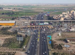 تهران نمایه