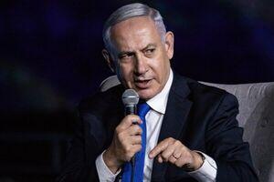 نتانیاهو: همه با ترامپ همراه شوند!