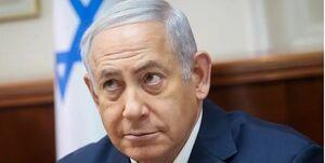 ابراز نگرانی گوترش از توسعهطلبی جدید نتانیاهو