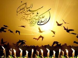 حدیث روز/ توصیه امام سجاد(ع) درباره حقوق خانواده