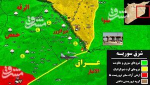پشت پرده حملات هوایی به پایگاه نظامی در حومه گذرگاه مرزی «البوکمال» سوریه/ عملیات مشترک آمریکاییها و صهیونیستها برای جلوگیری از بازگشایی جاده «تهران - مدیترانه» + نقشه میدانی و عکس