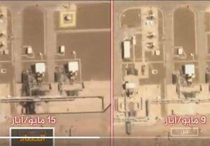 افشای عملیات بزرگ پهپادی یمن در عمق خاک عربستان