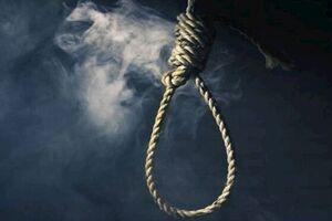 اعدام نمایه - کراپشده
