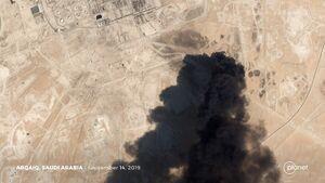 تصویر ماهوارهای جدید از فراز پالایشگاه آرامکو