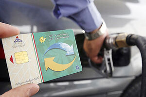 چند درصد مردم از کارت سوخت شخصی استفاده میکنند؟