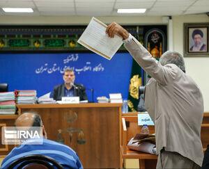 دومین جلسه رسیدگی به پرونده موسسه غیرمجاز «حافظ» و «خوشه طلایی مهر ماندگار»