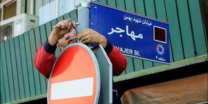 خشم مردم آذربایجان از موج شهیدزدایی +عکس
