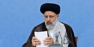فیلم/ اعلام لیست اموال حجتالاسلام رئیسی به رهبر انقلاب