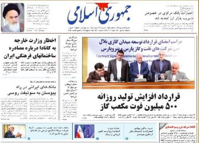 جمهوری اسلامی: قرارداد افزایش تولید روزانه ۵۰۰میلیون فوت مکعب گاز