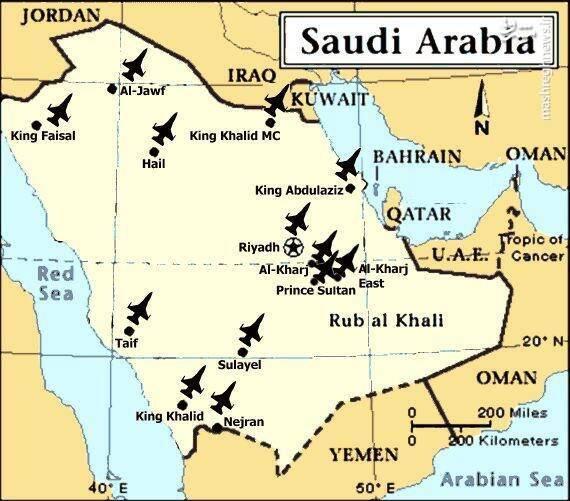 وضعیت قرار گیری پایگاه های هوایی ارتش سعودی