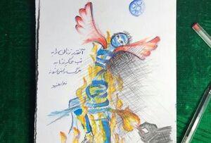 موج سواری سران فتنه روی جسد سوخته سحر +عکس