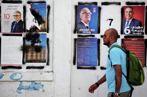 عکس/ انتخابات در تونس