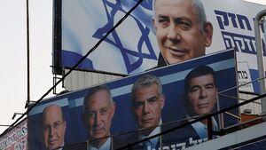 آخرین اخبار از نتایج انتخابات در سرزمینهای اشغالی/ احتمال رای آوردن مجدد نتانیاهو