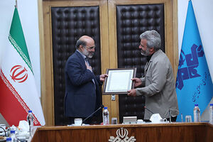 خانواده شهید حججی از رسانه ملی قدردانی کرد