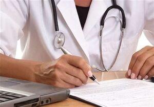 درآمد میلیونی پزشکان عاملی برای نصب نکردن کارتخوان