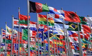 اروپا خواستار نشست اضطراری شورای امنیت شد