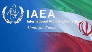 آژانس بین المللی اتمی ایران