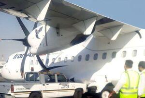 عکس/ تصادف وانت با هواپیما در فرودگاه یزد