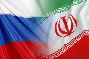 آمادگی روسیه برای کمک به ایران در تامین نیازهای مقابله با کرونا