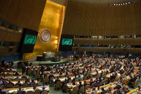 فیلم/ برنامه سخنرانی رئیسی در مجمع عمومی سازمان ملل