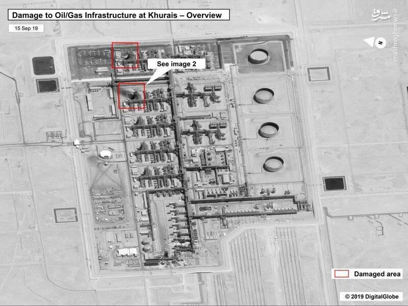 پالایشگاه آرامکو بعد از حملات دو روز قبل یگان پهپادی کمیتههای مردمی و ارتش یمن