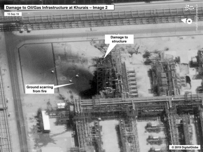 پالایشگاه آرامکو بعد از حمله