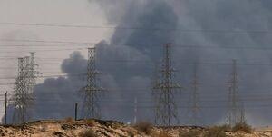 چرا با حمله به آرامکو قیمت نفت ۱۰۰ دلار نشد؟