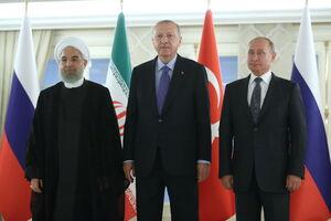 پنجمین اجلاس سران ایران، روسیه و ترکیه