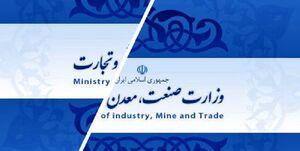 شگردهای دولت در حمایت از جریان واردات