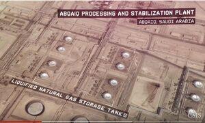 بررسی تاریخچه و زمینههای فعالیت تاسیسات نفتی البقیق/ چرا صادرات نفت عربستان وابسته به یک مرکز تصفیه نفتی است؟ + عکس