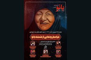 انسیه شاه حسینی: «هنر و تجربه» لیاقت ندارد که مستند بانو را پخش کند