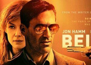 «بیروت»، فیلمی ترامپزده علیه جبهه مقاومت