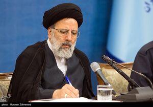 حجت الاسلام رئیسی لیست اموال خود و خانوادهاش را به رهبر انقلاب اعلام کرد