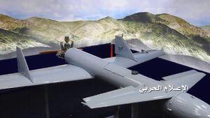فیلم/ تحول در جنگ مدرن توسط یمنیها