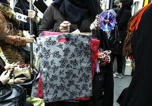 """وجود یک """"رخنه امنیتی"""" در متروی تهران!"""