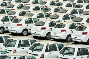 جدول/ تازهترین قیمت خودروهای داخلی در بازار