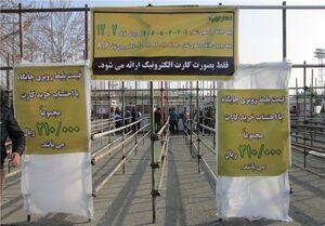 پشت پرده داربستهای اجارهای ورزشگاه آزادی +عکس