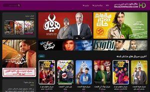 سریال شبکه نمایش خانگی
