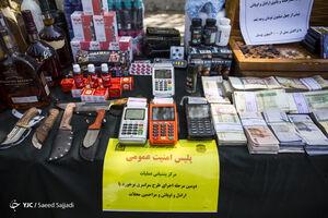 کشفیات پلیس از پاتوق های اراذل و اوباش پایتخت
