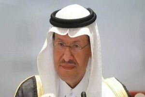 وزیر انرژی سعودی