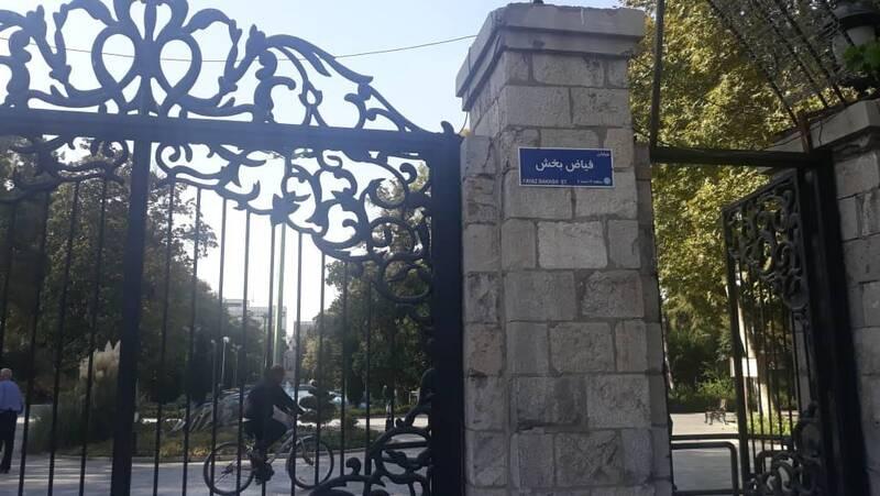 حذف کلمه شهید از خیابان مقابل شهرداری