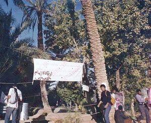 فعالیتهای امدادی روحانیون مبارز بعد از زلزله طبس +عکس